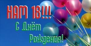prom_18(1)